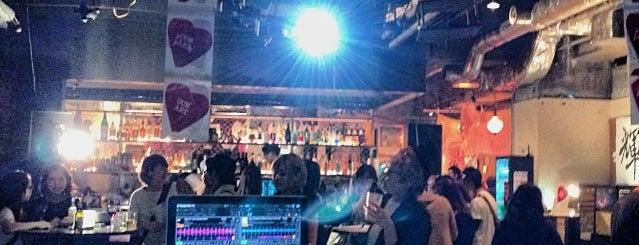 渋谷 SECO LOUNGE is one of Clubs/Dances/Music Spots.