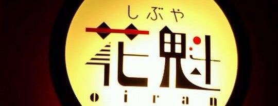 しぶや 花魁 OIRAN is one of Clubs & Music Spots venues in Tokyo, Japan.
