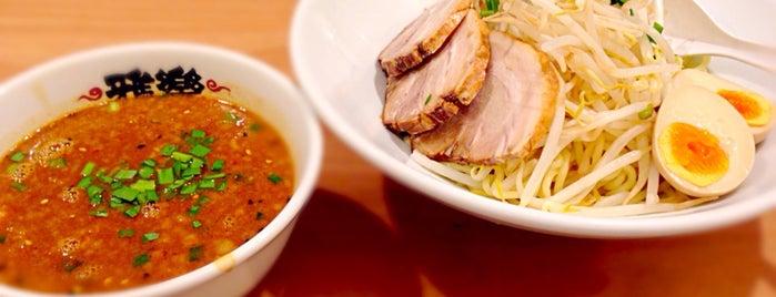 らーめん雅楽 is one of ramen.