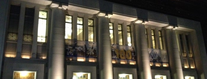 Hill Auditorium is one of Ann Arbor bucket list.