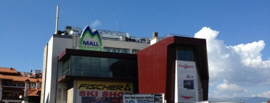 Mall Bansko is one of Best of Bansko.