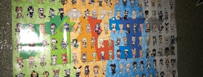 AMUSEMENT RAVE FACTORY MARS is one of beatmania IIDX 設置店舗.