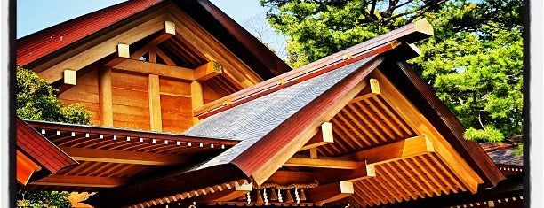 Atsuta-Jingū Shrine is one of 神社.