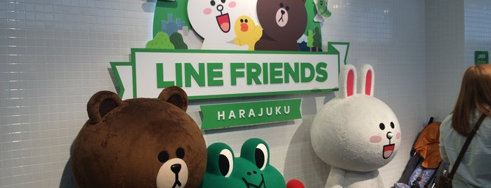 LINE FRIENDS STORE HARAJUKU is one of The 15 Best Gift Shops in Tokyo.