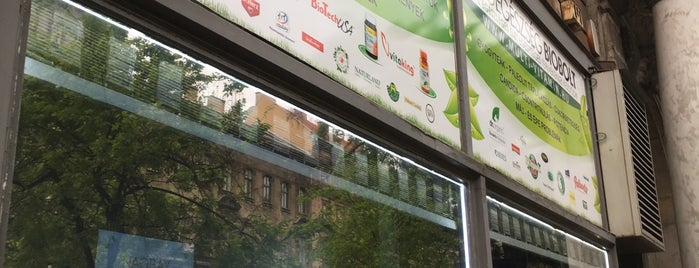 Egészség Biobolt is one of The 15 Best Places for An Organic Food in Budapest.