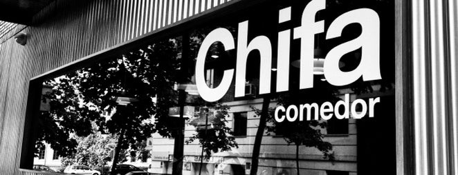 Chifa Comedor is one of Restaurantes.