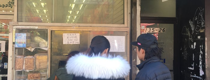 Soy Bean Chen Flower Shop is one of Real Cheap Eats NYC.