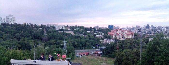 От Заката До Рассвета is one of Киев |террасы|.