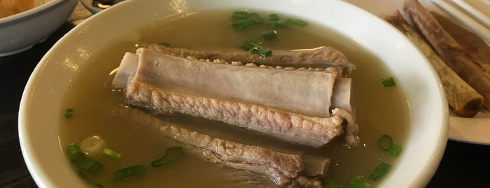 Xin Mei Le Bak Kut Teh is one of SG Eating Places.