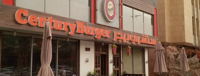 Century Burger is one of To be visited soon.