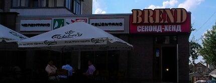 Піца Челентано is one of Бари, ресторани, кафе Рівне.
