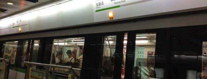 Weining Rd. Metro Stn. is one of Metro Shanghai.
