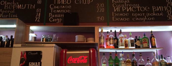 Commode | Self-cost bar is one of СПБ еда центр.