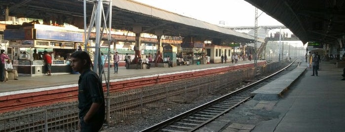 Vile Parle Station is one of Mumbai.