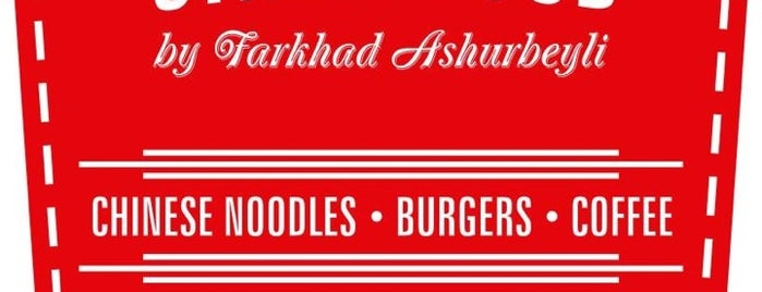 Street Food by Farkhad Ashurbeyli is one of Casual food.