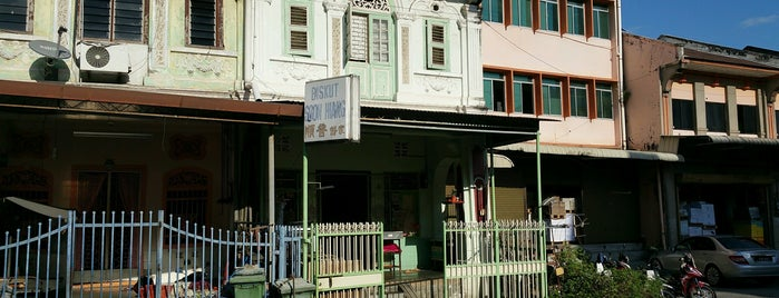 Soon Hiang Biscuit Shop (順香) is one of Café | Penang.