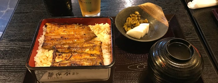 Unatetsu is one of Tokyo-Sibya.