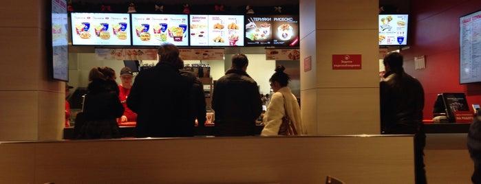 KFC is one of Съедобные места Серпухова.