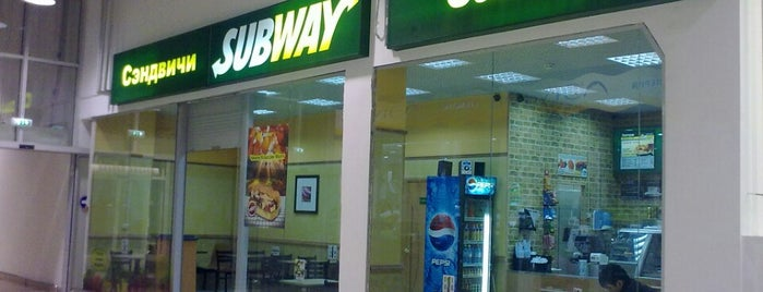 Subway is one of Съедобные места Серпухова.