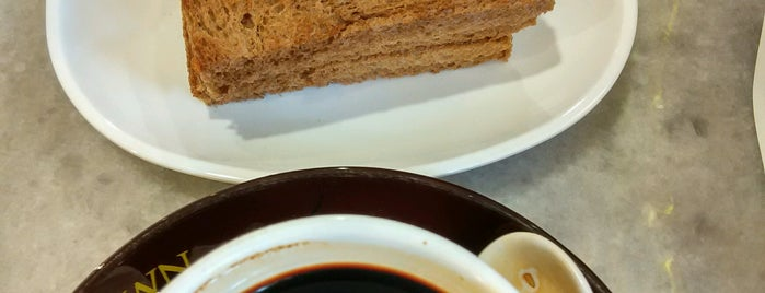 OldTown White Coffee is one of Top picks for Cafés.
