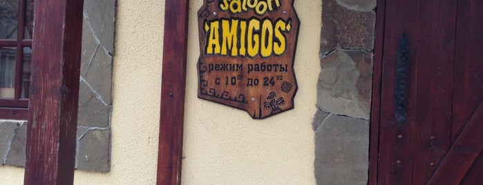 Amigos is one of Food.