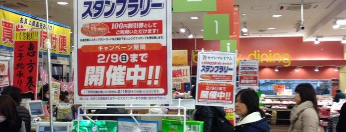 ヨークマート日進店 is one of お店.