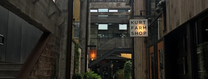 Kurt Farm Shop is one of Seattle To-Do's.