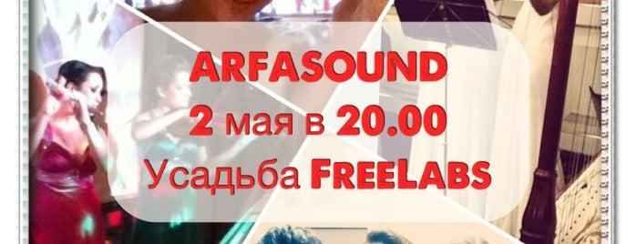 Творческая Усадьба Free Labs is one of разное.