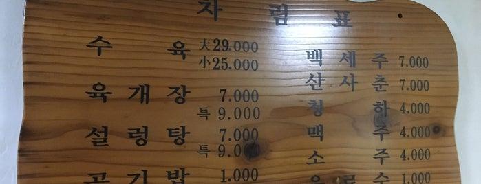 리정식당 is one of 한국인이 사랑하는 오래된 한식당 100선.