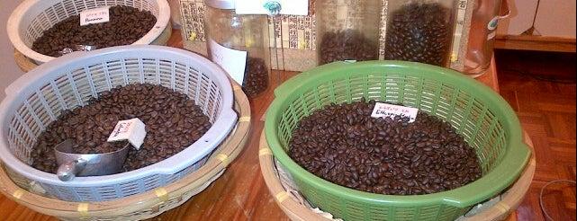 Kitamura Coffee is one of HK Best Coffee.