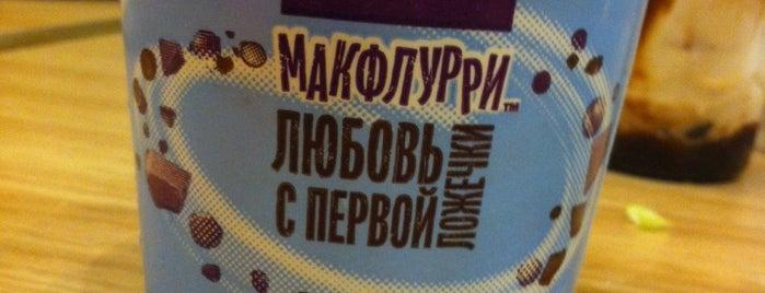 """McDonald's is one of Район общежития на """"Шевченко""""."""