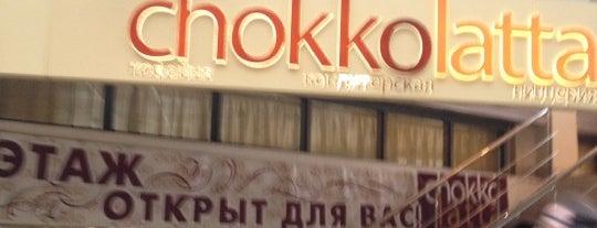 Chokkolatta is one of Moskova 1.
