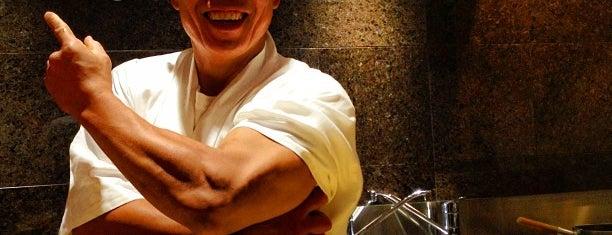 Sushi Bar Yasuda is one of Japan Holiday 2017.