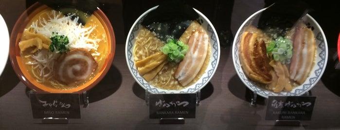 Bankara Ramen is one of FAVORITE JAPANESE FOOD.