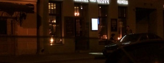 Drunk & Happy is one of Бургеры в Питере.