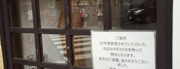パンドラ is one of ひとりたび×名古屋.