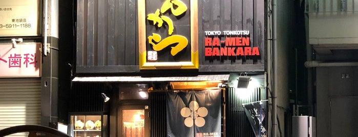 ばんから 池袋本店 is one of ラーメン.