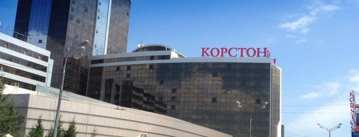 Korston Club Hotel is one of Kazan.