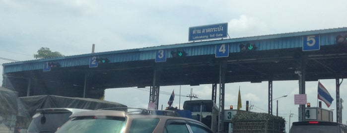 Lat Krabang Toll Gate (Outbound) is one of ช่างกุญแจ โทร. 094-856-7888.