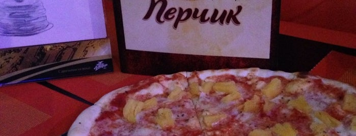 Перчик Pizza & Pasta is one of Minsk - pizza to check.