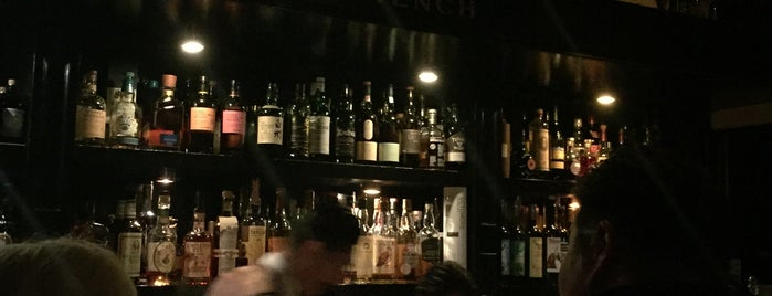 Bar Trench is one of Tokyo Bar.