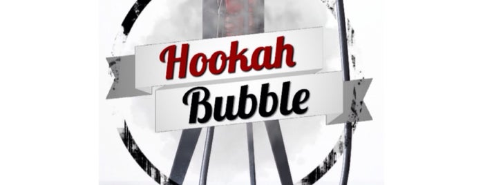 Кальянная Hookah Bubble is one of Кальянные.