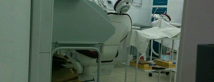 Стоматологическая поликлиника №2 is one of Поликлиники ЗАО, ВАО, ЦАО.