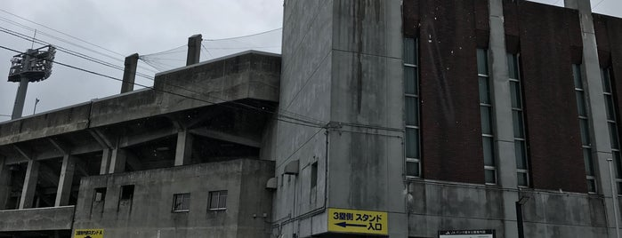 JAバンク 徳島スタジアム is one of Japan Baseball Studium.