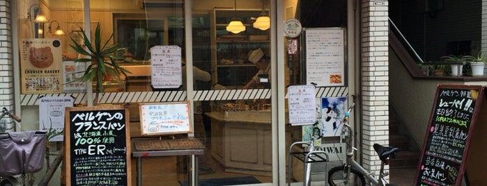 オーロールベルゲン 新高円寺店 is one of Tokyo Saves.