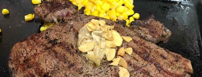 Ikinari Steak is one of NYC Restaurant Favorites.