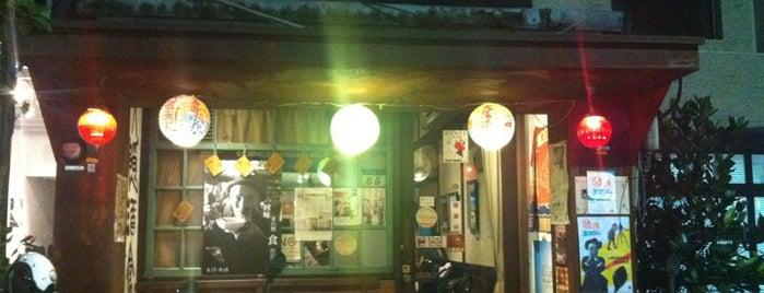大隱酒食 James Kitchen is one of Restaurant @ᴛᴀɪᴘᴇɪ.