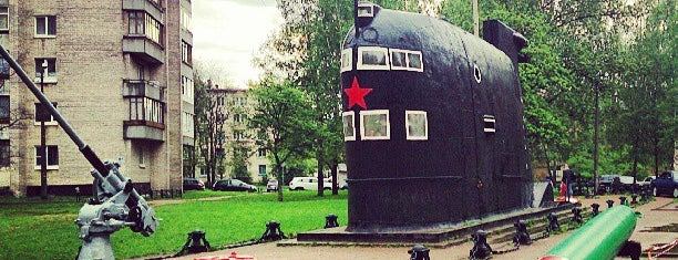 Музей подводных сил России им. А. И. Маринеско is one of Интересное в Питере.