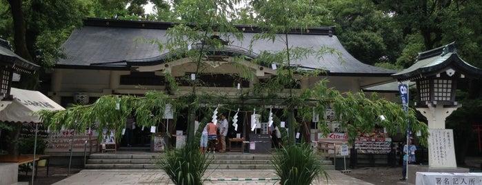 加藤神社 is one of 神社.