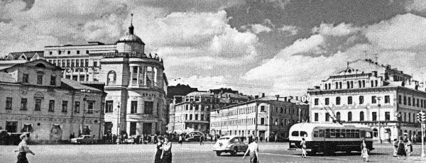 Площадь Арбатские Ворота is one of Закладки IZI.travel.